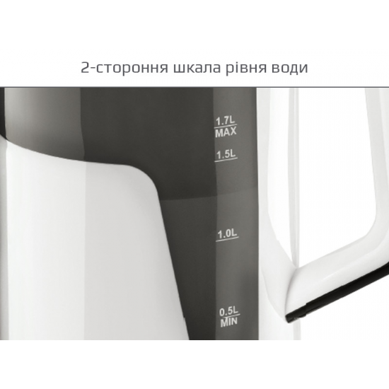 Чайник електричний 1.7 л Liberton LEK-1709